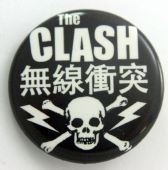 The Clash - 'Skull' 32mm Badge